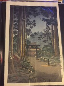 5 Antique Original Strike Japanese Woodblock Mint Condition Tall Trees W Temple