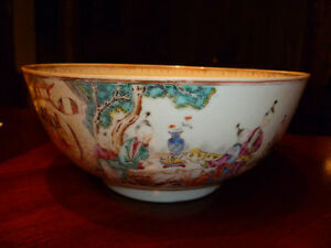 Antique Chinese Famille Rose Punch Bowl 18th C Qianlong