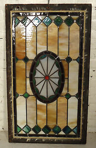 Unique Vintage Stained Glass Window Panel 2115 Ns