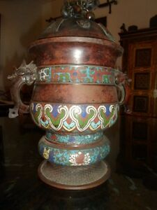 Antique Chinese Bronze Champleve Or Cloisonne Jar Urn Vase With Foo Lion Fini