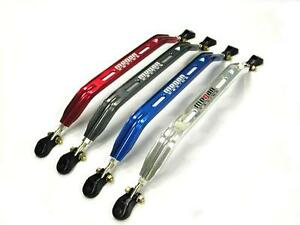 Megan Racing Front Lower Tie Bar For 90 01 Acura Integra 2dr 4dr Red