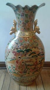 Very Large 24 Japanese Porcelain Floor Vase Geisha Boat Scenes Repro Chipped