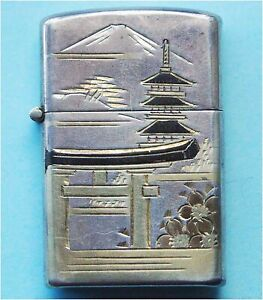 Unique Ww2 Japan Silver And Gold Cigarette Lighter Stamped Boxed
