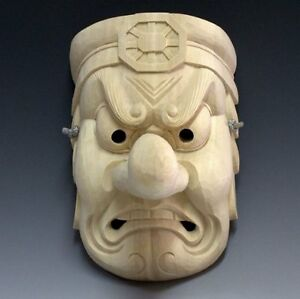 Japanese Noh Mask The Long Nose Tengu Ver Wooden Mask Hand Made Japan