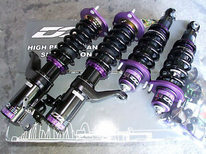 D2 Racing Sl Super Low 36 Way Coilovers Suspension For Acura Integra Dc2 94 01