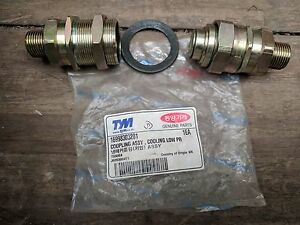 Tym Coupling Assembly Cooling Low Pr P n 16998303201