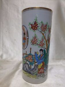 Estate Found Antique Chinese Porcelain Vase With Calligraphy And Figurines 11 H