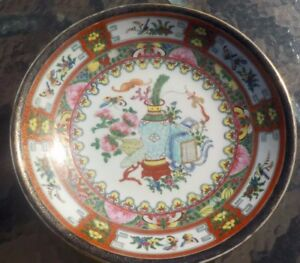Old Chinese Famille Rose Medallion Painted Serving Dish Plate Bowl Marked Signed