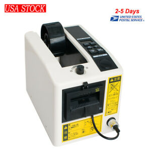Electric Automatic Tape Dispensers Adhesive Tape Cutter Packaging Machine 110v