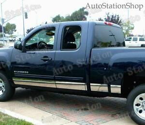 2007 2013 Chevy Silverado Regular Cab Short Bed 9 Wide Rocker Panels 10pc