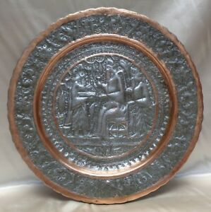 Persian Vintage Copper Tray W Hand Hammered King Achaemenid Soldiers Scenery