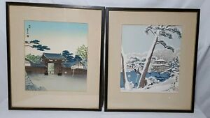 Vintage Japan Tomikichiro Tokuriki Kyoto Woodblock Prints September