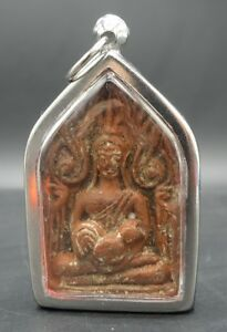 1st Se Phra Khun Paen Hold Chicken Lp Suang Angel Earth Magic Charm Thai Amulet