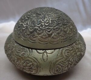 Estate Found Antique Engraved Copper Middle Eastern Islamic Container Trinket