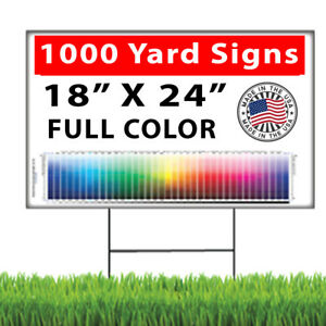 1000 18x24 Full Color Double Sided Custom Yard Signs Stakes