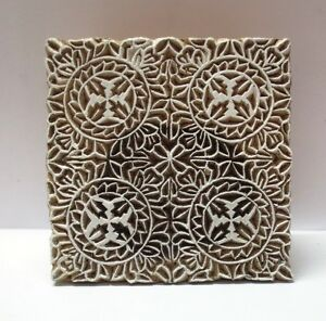 Wooden Hand Carved Textile Fabric Printer Block Stamp Unique Cut Bold Pattern