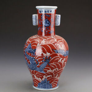 Excellent Chinese Iron Red Glaze Porcelain Dragon Two Ear Vase