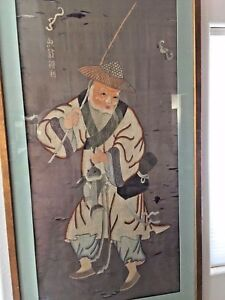 Asian Japanese Silk Embroidery Large Hanging