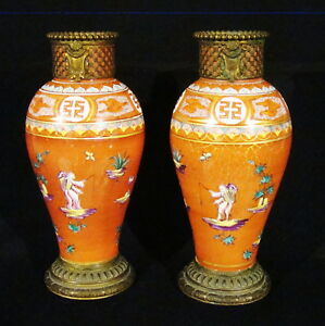 Pair Antique Old Paris 1st Empire Chinoiserie Red Cracked Ice Ormolu Vases 19th