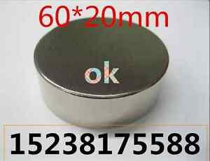 Strong Large D60 20 Rare Earth Magnets N52 Neodymium D60 X 20 Mm Magnet Cylinder