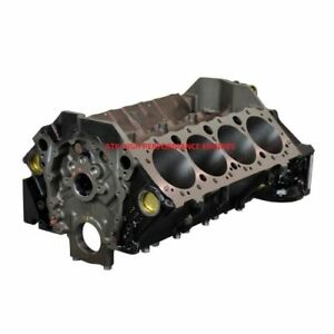 Atk 13zc Machined Sbc 350 383 Bare Engine Block
