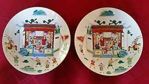 Antique Japanese Hand Painted 18 Large Porcelain Plates