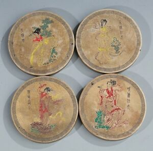 Chinese Set Of Four Bronze Qing Dynasty Paperweights With Figures Ca Late 19thc