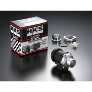 Hks 71008 ak004 Racing Sqv Sequential Blow Off Valve Universal