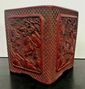 Antique Finely Carved Chinese Red Cinnabar Vessel W Signature Wood Base