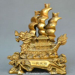 Collect China Bronze Gild Carve Dragon Boat Everything Is Going Smoothly Statue