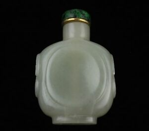 Qing Dynasty Nephrite Grey Jade Dishes And Masks Snuff Bottle