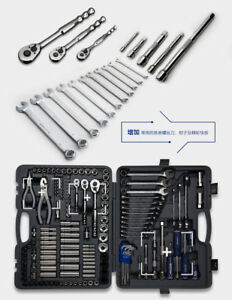 Blue Point 150pc Entry Level Tool Set General Service Set Ratchet Wrench Set