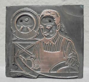 Vintage Letterpress Printing Block Plate Guy Working In Tire Garage Shop