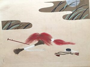 Noh Kyogen Kimono Costume Textile Stage Props Japanese Woodblock Print Book 3