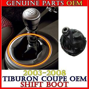 2003 2008 Hyundai Tiburon Coupe 6th Manual Gear Shift Lever Boot Genuine Part