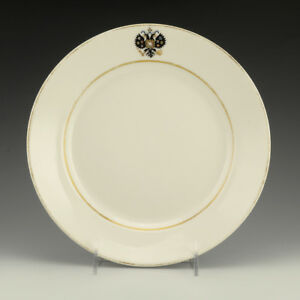 Antique Russian Porcelain Soup Plate From The Alexander Iii Coronation Service