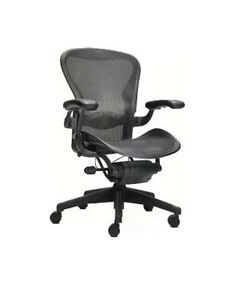 Herman Miller Aeron Chair Size C All Features Plus Adjustable Lumbar Support
