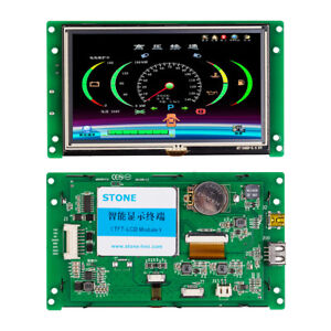 5 Inch Lcd Touch Control Panel For Coffee Vending Machine Stone