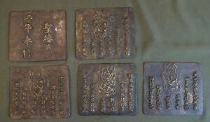 Very Rare Korean Joseon Dynasty Bronze Buddha Scripture Tablets Set 5 Pieces