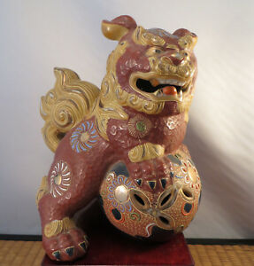 Antique Japanese Ceramic Kutani Moriage Red Shishi Statue Foo Lion Japan A 7