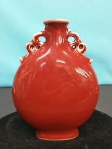 Chinese Red Oxblood Qianlong Mark Moonflask