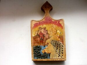 Vintage Russian Soviet Drawed Primitive Wooden Bread Cutting Board Dough Plate