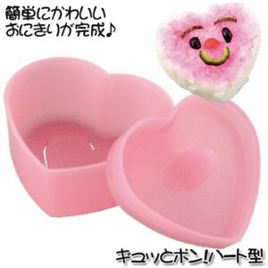 Sushi mold rice ball heart form press mold: Lunch bento box cooking tool $35.50