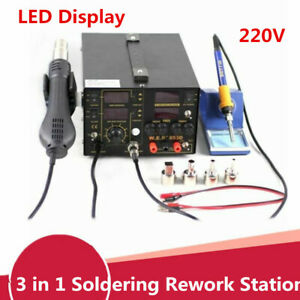 3 In1 853d Smd Solder Soldering Rework Station Iron Hot Air Gun 4 Nozzle 220v 5a