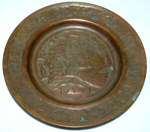 Persian Copper Wall Hanging Plate Small Antique Hand Tool Romantic Couple 6 1 2