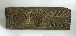 Old Antique Rare Indian Wooden Hand Carved Peacock Figuring Carving Wall Penal