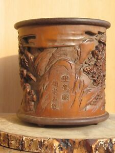 A1045 Vintage Chinese Carved Bamboo Brush Pot Or Pen Holder 6 1 2 H