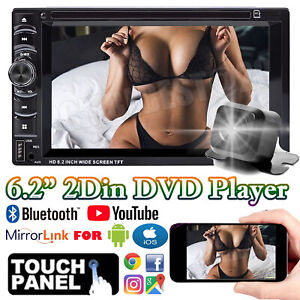 For Ford Mercury Mazda Bluetooth Dvd Cd Usb Car Double 2 Din Radio Stereo Camera
