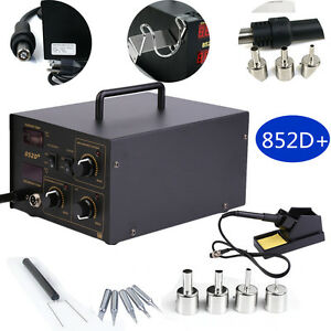 852d 2in1 Soldering Rework Station Iron Hot Air Gun Smd Welder Tool 5tips To