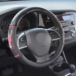 New Hawaiian Pink White Hibiscus Black Synthetic Leather Steering Wheel Cover